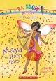 Go to record Maya the harp Fairy