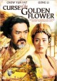 Go to record Curse of the golden flower